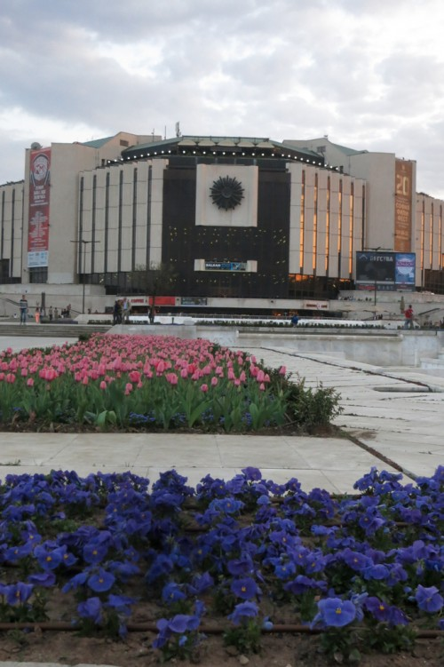 National Palace of Culture (NDK) Sofia
