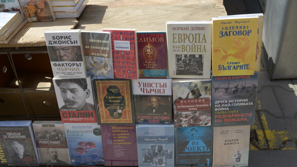 Books in Sofia