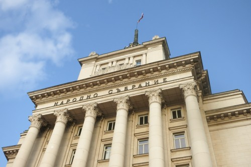 Council of Ministers building in central Sofia